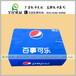北京广告抽纸定制广告纸抽定做广告盒抽纸巾工厂订制