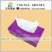 北京廣告禮品盒抽廣告禮品抽紙河北紙抽專業設計團隊