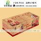 河北全民纸品保定纸抽广告盒抽定做纸巾盒加工图片