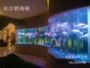 太原亚克力鱼缸报价有机玻璃鱼缸图片