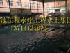 水疗设备施工,水疗设备安装,水疗设备厂家,水疗设备批发
