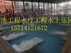 spa设计,水疗SPA设备,水疗安装,厂价供应水疗产品