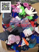 儿童手套低价厂家处理只在宇群服饰尾货库存图片