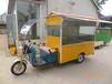 丽景电动餐车小吃车