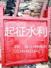 起征水利PZ-3mx3m双向止水铸铁闸门、眀杆式镶铜铸铁闸门等厂家直销可定制