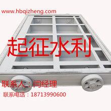 起征水利DLZ-1.54x4.5m叠梁闸门、平面钢闸门、钢制翻版闸门等厂家直销可定制图片