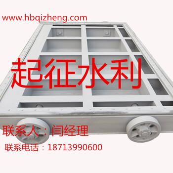 起征水利DLZ-1.54x4.5m叠梁闸门、平面钢闸门、钢制翻版闸门等厂家直销可定制