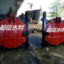 起征水利ZMY-500x500mm铸铁圆闸门、铸铁拍门、铸铁镶铜闸门