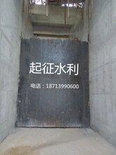 起征水利供应PGZ-3mX3m铸铁闸门,圆闸门、平面闸门、双向止水闸门、厂家直销可定制