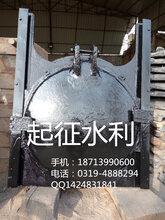 起征水利供应ZMY-1.5mx1.5m铸铁圆闸门、平面闸门、双向止水闸门等厂家直销可定制
