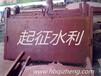 起征水利PGZ-2X2m拱形铸铁闸门、双向止水铸铁闸门、法兰铸铁闸门等厂家直销可定制