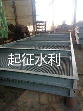 起征供应HQN型回转式清污机,厂家直销可定制图片