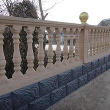 花瓶柱、阳台栏杆、阳台护栏、罗马柱图片
