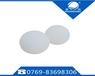 瀚翔弹性橡胶球环保硅胶球优质宠物球
