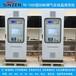 环保砖瓦厂CEMS烟气在线实时监测系统联网验收