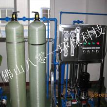 佛山反渗透3吨工业纯水设备/大型水处理设备/电渡纯水处理设备/佛山水处理设备/