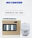 佛山打呗科技精品家用净水器RO—50G反渗透纯水机