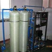 佛山JD—2000L工业反渗透纯水处理设备