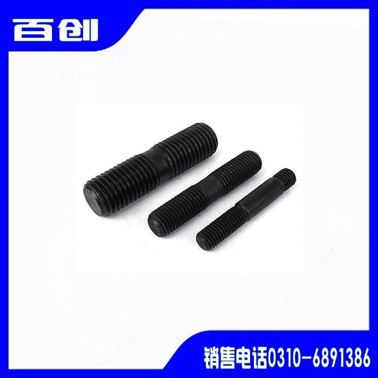 双头螺栓螺柱双头螺丝高强度双头螺栓8.8级双头螺栓10.9级双头螺栓螺柱