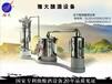 小型酿酒加工机器设备多少钱小型蒸酒设备价格雅大酿酒行业制造领跑者