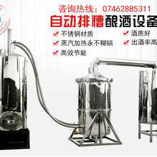 供应100斤的白酒酿酒设备多少钱一套雅大酿酒设备可定制