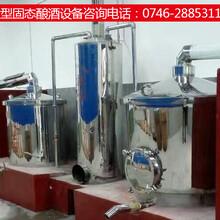 雅大新型白酒酿酒设备全自动酿酒设备价格图片