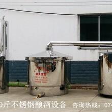 酿酒设备厂家哪里能定制酒厂设备?雅大为您解答图片