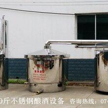 雅大酿酒机械生产厂家供应酿酒机器设备—白酒蒸馏器