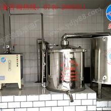 电加热酿酒设备与蒸汽酿酒设备哪个更节能雅大酿酒设备厂图片