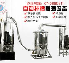小型的酿酒设备,蒸酒设备,烤酒设备,酿酒机器图片