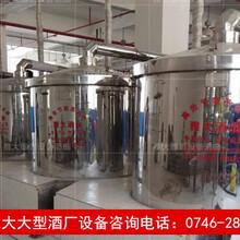 雅大酒厂设备需要多少钱小型酒厂需要多大的设备酒厂设备定制图片