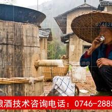 农村土法酿酒设备与雅大电加热酿酒设备对比图片