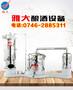 雅大酿酒机器设备中白酒蒸馏器图片详情图片