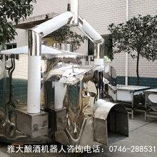 最先进酿酒设备多少钱雅大200斤小型酿酒设备白酒蒸酒机厂家报价