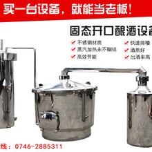 雅大电加热VS常规全自动酿酒设备,哪个更节能??#35745;? onerror=