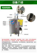 雅大电加热酿酒设备VS常规加热白酒厂设备哪个更节能?图片
