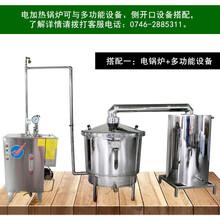 解析雅大白酒厂电加热酿酒设备电加热锅炉+侧开口料桶+冷却器图片