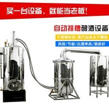 小烧酒设备雅大100斤小型烧酒设备供应100斤小型酒设备图片