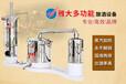 電加熱釀酒設備和明火加熱的釀酒設備哪種好?
