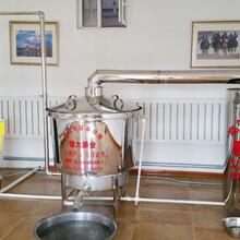 小作坊酿酒设备怎么选图片