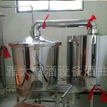 酒類生產設備冬季適合做什么酒圖片