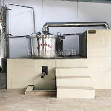 用熟料酿酒设备酿固态酒节省燃料一人可操作图片