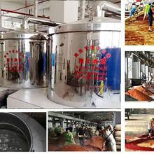 小作坊釀酒設備做傳統小曲酒配糟問題解決方法圖片