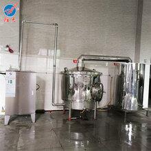 酿酒设备产品价格报价100斤小型蒸酒设备价格图片