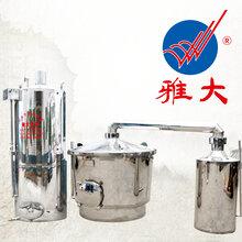 100公斤小型烧酒设备,自酿白酒设备价格图片