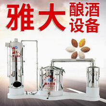 农村酿酒设备,中型酿酒机和大型酿酒机价格图片