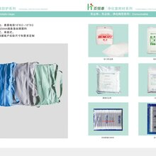 无尘布厂商价格图片