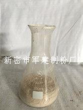 廠家直銷各種目數耐火粘土粉質量保證圖片