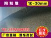 貴陽陶粒廠黔南陶粒廠10-20mm用作保溫隔音