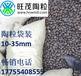 衡阳陶粒厂供应湖南陶粒十几年生产经验